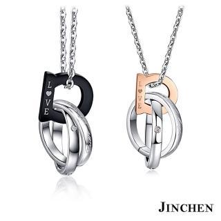 【JINCHEN】316L鈦鋼情侶項鍊一對價AC-645(感謝愛情項鍊/情侶飾品/情人對項鍊)