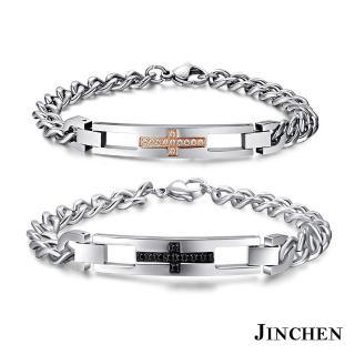 【JINCHEN】316L鈦鋼情侶手鍊單條價TCN-30(信仰愛情侶手鍊/情侶飾品/情人對手鍊)
