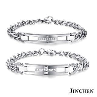 【JINCHEN】316L鈦鋼情侶手鍊單條價TCN-29(信仰愛情侶手鍊/情侶飾品/情人對手鍊)
