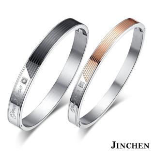 【JINCHEN】316L鈦鋼情侶手環一對價CC-737(珍愛一生手環/情侶飾品/情人對手環)