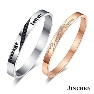 【JINCHEN】316L鈦鋼情侶手環一對價CC-735(勇敢的愛手環/情侶飾品/情人對手環)