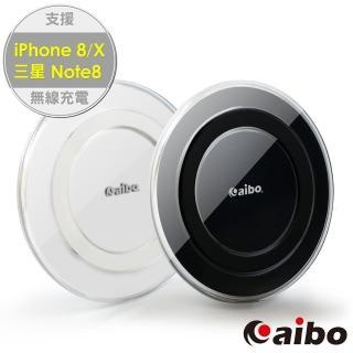 【aibo】TX-S6 Qi智慧型手機專用 無線充電板(通過NCC檢驗合格)
