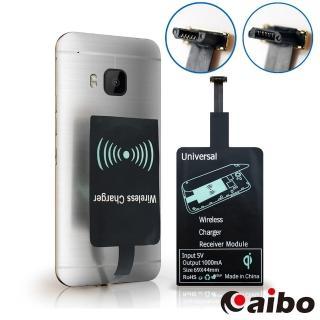 【aibo】Micro USB通用型 無線充電感應貼片(通過NCC認證)