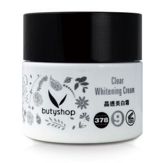 【butyshop】晶透美白霜 Clear Whitening Cream-50gm(美白淡斑)