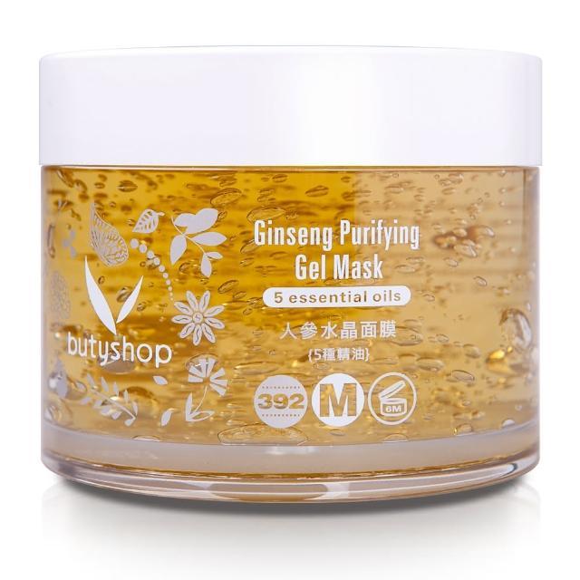 【butyshop】人參水晶面膜-五種植物精萃 Ginseng Gel Mask-300gm(美白淡斑)