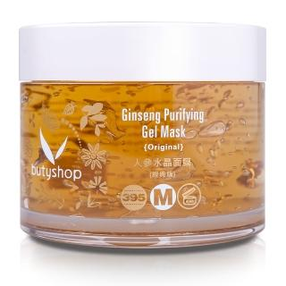 【butyshop】人參水晶面膜-經典版 Ginseng Gel Mask-300gm(美白淡斑)