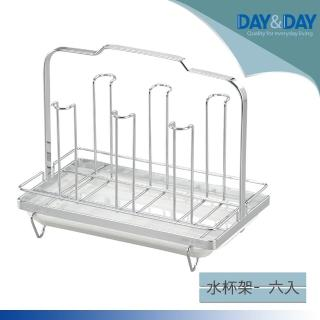 【DAY&DAY】杯子架-六入(ST3016ST)