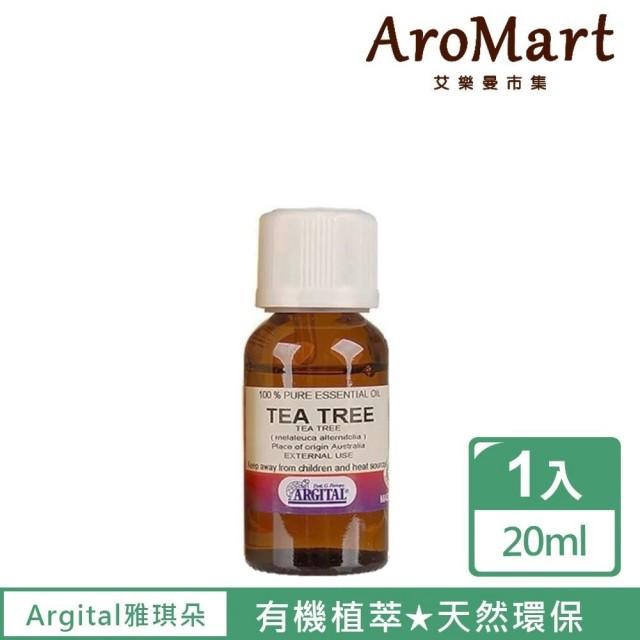 【雅琪朵】茶樹精油 20ml(精油)