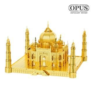 【OPUS東齊金工】3D立體金屬拼圖 DIY建築模型益智玩具(泰姬陵)