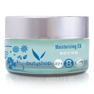 【butyshop】礦泉保濕霜 Moisturizing EX-60gm(保濕滋潤)