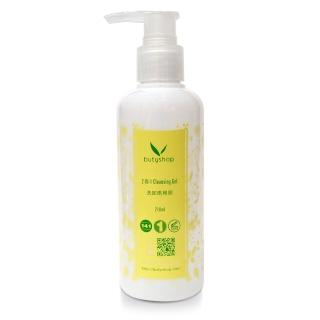 【butyshop】洗卸兩用膠 2-IN-1 Cleansing Gel-210ml(清潔卸妝)