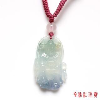 【雅紅珠寶】財神到天然冰種白翡翠玉墜子