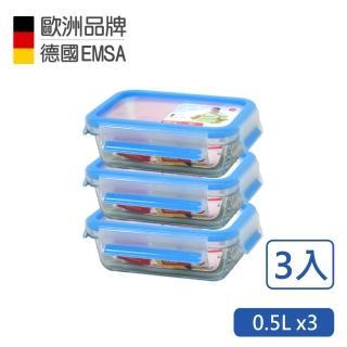 【德國EMSA】專利上蓋無縫頂級 玻璃保鮮盒德國原裝進口保固30年-超值三件組(0.5*3)
