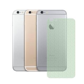 【D&A】APPLE iPhone 6/6S Plus 5.5吋頂級超薄光學微矽膠背貼(晶透綠)