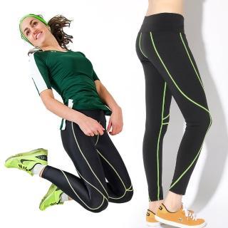 【LOTUS】彈力速乾分割剪裁修身運動褲(螢光綠M-XL)