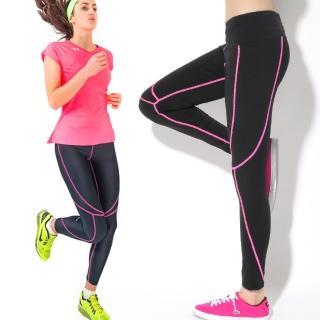 【LOTUS】彈力速乾分割剪裁修身運動褲(亮桃紅M-XL)