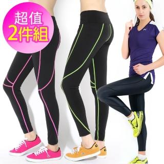 【LOTUS】彈力速乾分割剪裁修身運動褲(超值兩件組M-XL)