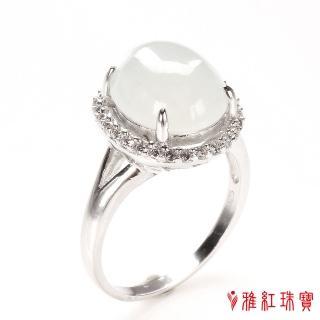 【雅紅珠寶】風情萬種天然冰種翡翠玉戒指-#11