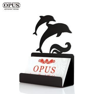 【OPUS東齊金工】歐式鐵藝名片座/高級名片架/會展用品/金屬商務名片盒(海豚)