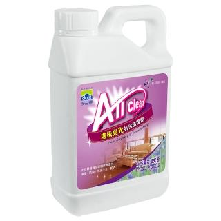 【多益得】All clean地板亮光抗污清潔劑(1000CC)