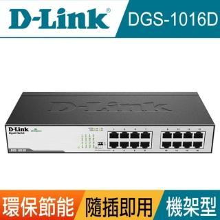 【D-Link 友訊】DGS-1016D 16埠Gigabit節能型交換器