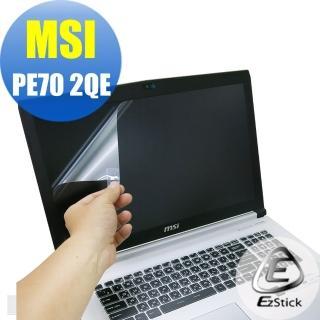 【EZstick】MSI PE70 2QE 專用 靜電式筆電LCD液晶螢幕貼(可選鏡面或霧面)