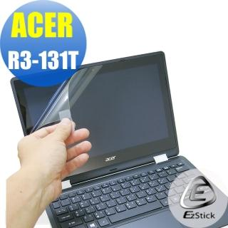 【EZstick】ACER Aspire R3-131 T 專用 靜電式筆電螢幕貼(可選鏡面防汙或高清霧面)