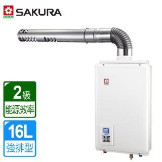 【。限北北基配送。櫻花牌】16L數位平衡式強制排氣熱水器(SH-1680 天然瓦斯)