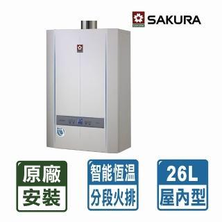 【。限北北基配送。櫻花牌】26L數位恆溫熱水器(SH-2690天然瓦斯)