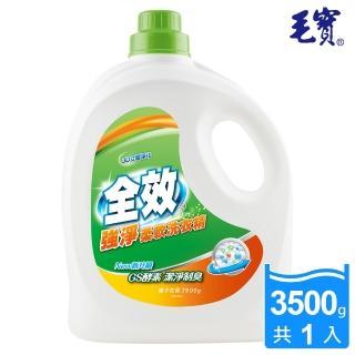 【全效】強淨柔軟洗衣精(3.5KG)