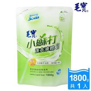 【毛寶】低泡沫小蘇打洗衣液體皂(1800g)