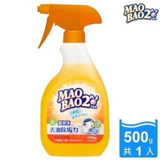 【毛寶兔】超泡沫廚房去油除垢清潔劑-噴槍瓶(500g)