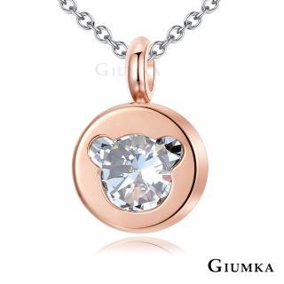 【GIUMKA】童話小熊項鍊珠寶白鋼鋯石項鍊  名媛淑女款  MN5077-2(玫金白鋯)