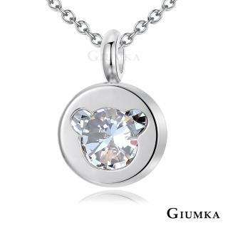 【GIUMKA】童話小熊項鍊珠寶白鋼鋯石項鍊  名媛淑女款  MN5077-1(銀色白鋯)