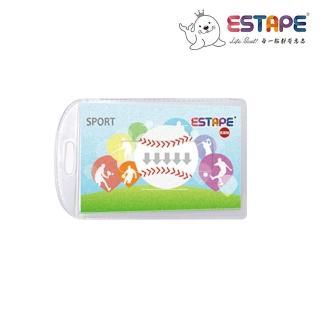 【ESTAPE】造型易撕貼 棒球(CHM3163)
