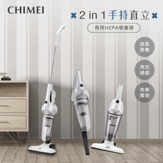 【CHIMEI奇美】手持直立兩用HEPA吸塵器(VC-SA1PH0)