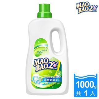 【毛寶兔】超酵素制臭抗菌防霉濃縮洗衣精1000g