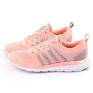 【Adidas】女款X LITE SG W 超輕量慢跑鞋(F98879-粉橘)