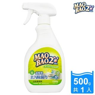 【毛寶兔】超檸檬浴廁除垢除菌清潔劑(|噴槍瓶-500g)