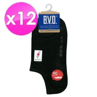 【BVD】細針低口直角男襪24-26cm*12雙入(90°直角低口)