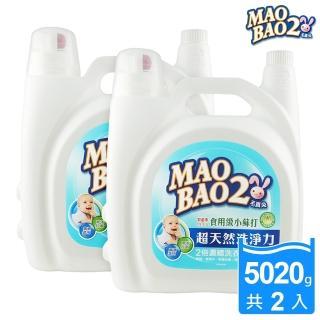 【毛寶兔】超天然2倍濃縮小蘇打植物抗菌洗衣精5020g X 2入(嬰幼兒適用)