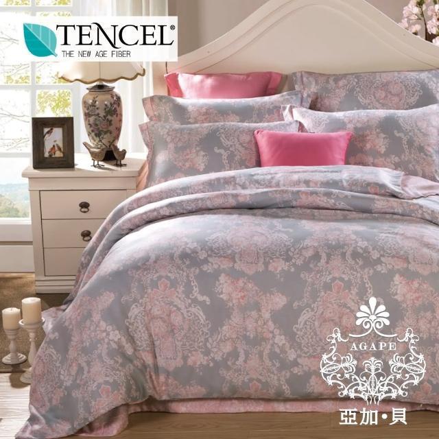 【AGAPE亞加.貝】《薩琳娜》100%高級純天絲 雙人特大6x7尺四件式兩用被床包組(獨家花色)
