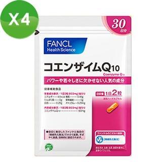 【日本 FANCL】芳珂-輔脢Q10膠囊 60粒入(30日X4包)