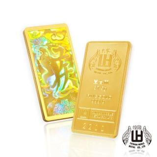 【煌隆】限量版幻彩猴年紀念金條(金重37.5公克)