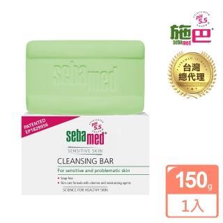 【施巴】潔膚皂150g(快速到貨)