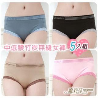 【魔莉莎】無縫中腰內褲5件組(R062)