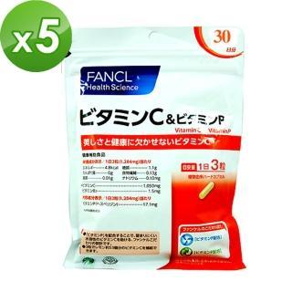 【日本 FANCL】維他命C膠囊 90粒入(30日X5包)