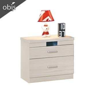 【obis】夏緹絲床頭櫃/收納櫃