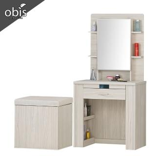 【obis】夏緹絲2.5尺化妝台(含椅子)