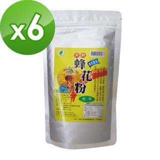 【台灣綠源寶】天然蜂花粉x6包組(200g/包)